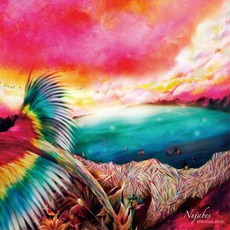 Spiritual State mp3 Album by Nujabes