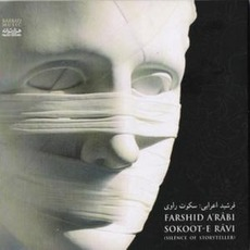 Sokoot-E Ravi mp3 Album by Farshid Arabi