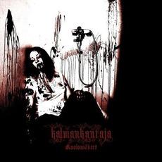 Kuolonsäkeet mp3 Album by Kalmankantaja