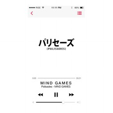Mind Games mp3 Album by Palisades