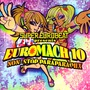 Super Eurobeat Presents Euromach 10: Non-Stop Parapara Mix