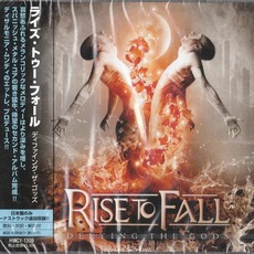 Defying The Gods (Japanese Edition) mp3 Album by Rise To Fall