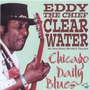 Chicago Daily Blues: Chicago Blues Session, Volume 51