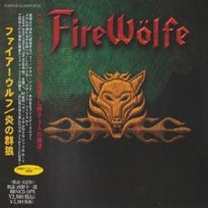 FireWölfe (Japanese Edition) mp3 Album by FireWölfe