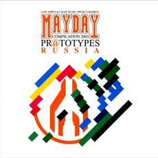 Mayday Compilation 2005: Prototypes Russia by Various Artists