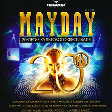Mayday Russia by Various Artists