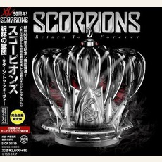 Return To Forever (Japanese Edition) by Scorpions