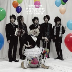 Midnight Circus mp3 Album by LIGHT BRINGER