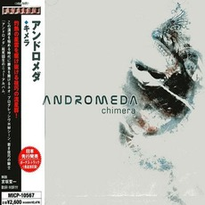 Chimera (Japanese Edition) mp3 Album by Andromeda
