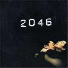 2046 mp3 Soundtrack by Various Artists