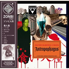 Antropophagus mp3 Album by Mater Suspiria Vision