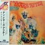 Undead (Japanese Edition)