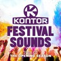 Kontor Festival Sounds 2015.02: The Opening Season