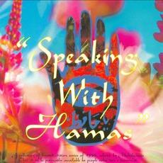 Speaking With Hamas by Muslimgauze
