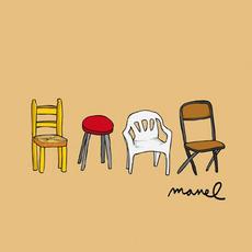 Els millors professors europeus mp3 Album by Manel