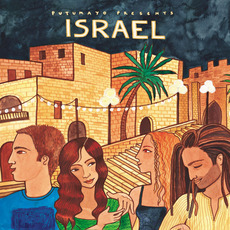Putumayo Presents: Israel mp3 Compilation by Various Artists