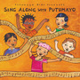 Putumayo Kids Presents: Sing Along With Putumayo