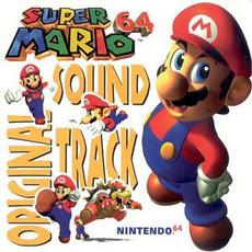 Super Mario 64 Original Soundtrack mp3 Soundtrack by Koji Kondo (近藤浩治)