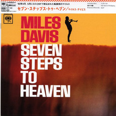 Seven Steps To Heaven (Japanese Edition) mp3 Album by Miles Davis