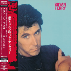 These Foolish Things (Japanese Edition) mp3 Album by Bryan Ferry