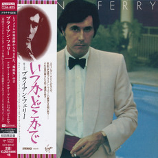 Another Time, Another Place (Japanese Edition) mp3 Album by Bryan Ferry