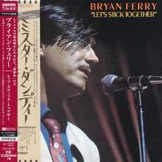 Let's Stick Together (Japanese Edition) mp3 Album by Bryan Ferry