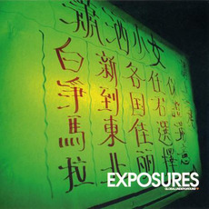 Global Underground: Exposures mp3 Compilation by Various Artists