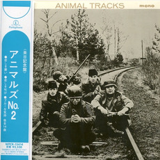 Animal Tracks (Japanese Edition) mp3 Album by The Animals