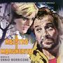 Il maestro e Margherita (Limited Edition)