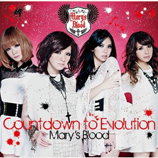Countdown to Evolution mp3 Album by Mary's Blood