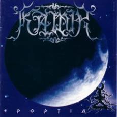 Epoptia mp3 Album by Kawir