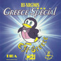 Super Eurobeat Presents Hi-NRG '80s Greece Special