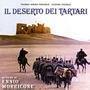 Il deserto dei Tartari (Limited Edition)