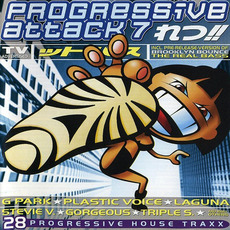 Progressive Attack 7 mp3 Compilation by Various Artists