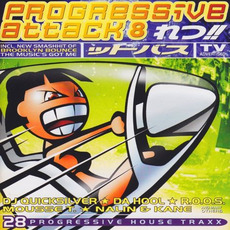 Progressive Attack 8 mp3 Compilation by Various Artists