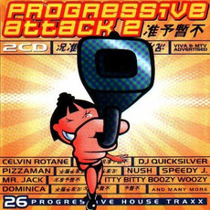 Progressive Attack 2 mp3 Compilation by Various Artists