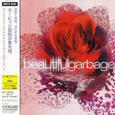 beautifulgarbage (Japanese Edition) mp3 Album by Garbage