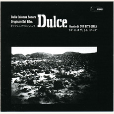 Dulce (Re-Issue) by Sun City Girls