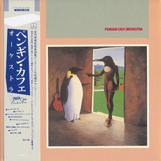 Penguin Cafe Orchestra (Re-Issue) mp3 Album by Penguin Café Orchestra