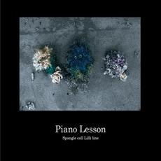 Piano Lesson by Spangle Call Lilli Line