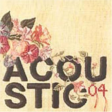Acoustic, Vol. 4 mp3 Compilation by Various Artists