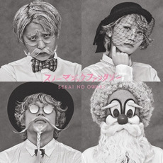 Snow Magic Fantasy (スノーマジックファンタジー) mp3 Single by SEKAI NO OWARI