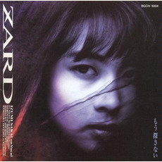 Mou Sagasanai (もう探さない) mp3 Album by ZARD