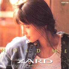 HOLD ME mp3 Album by ZARD
