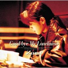 Good-bye My Loneliness mp3 Album by ZARD