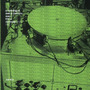 An Anthology of Noise & Electronic Music: Fifth A-Chronology 1920-2007