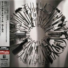 Surgical Steel (Japanese Edition) mp3 Album by Carcass