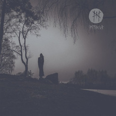 M (Limited Edition) by Myrkur