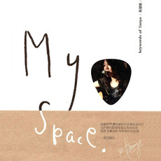 My Space mp3 Artist Compilation by Tanya Chua (蔡健雅)