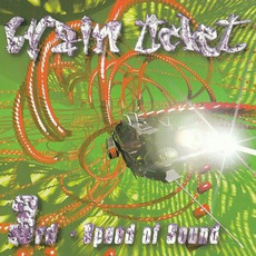 Brain Ticket 3: Speed of Sound by Various Artists